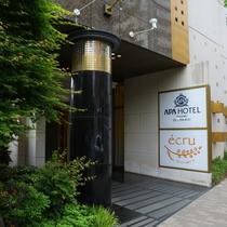 ホテルに到着しました。