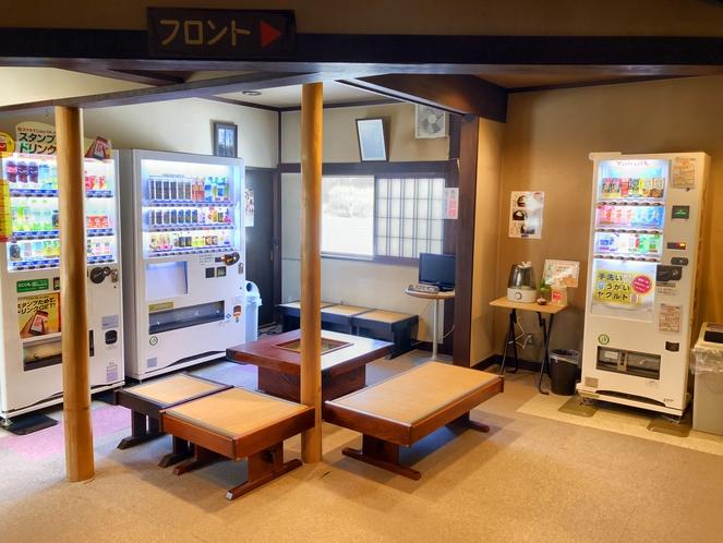 自動販売機、休憩スペース