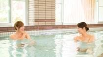 身体の芯からポッカポカ♪ラヂウム人工泉の大浴場、シャンプー、リンス、ボディーソープも充実。