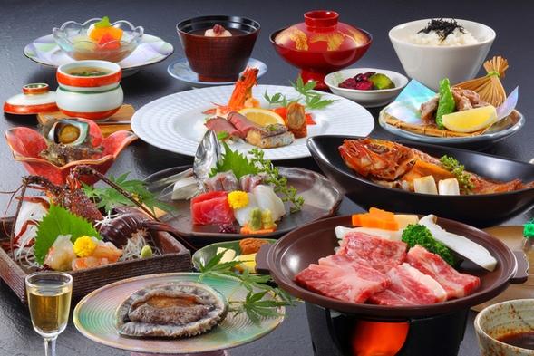 【 ランクアップ 伊勢海老 & あわび & 昇鶴膳 】サンガ焼きを和牛(A5)陶板焼きに差し替え