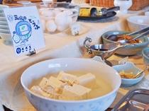 【朝食バイキング】人気の「ささき」さんのお豆腐も★