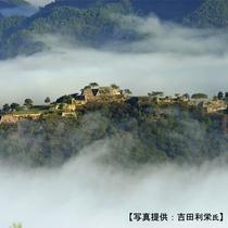 おすすめ観光! 天空の城・日本のマチュピチュ 竹田城跡 当館から車で約1時間30分