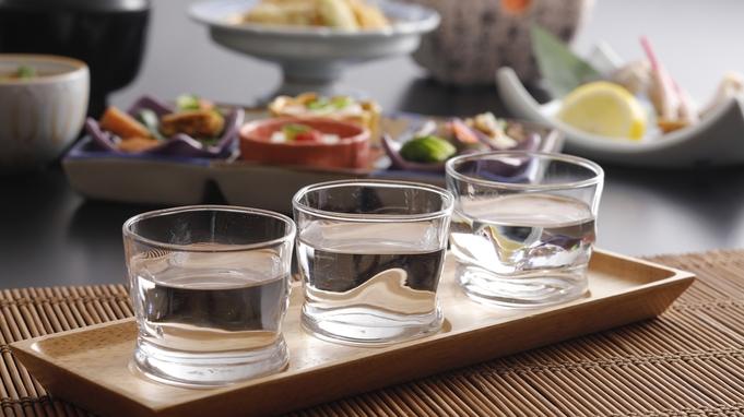 日本酒好き必見!飛騨の吟醸酒飲み比べセット付★酒どころ飛騨高山のおいしい地酒を和食で味わう〜味覚会席