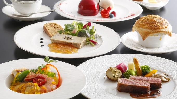 【楽天スーパーSALE】5%OFF!3つのお食事場所から選べる特選料理プラン