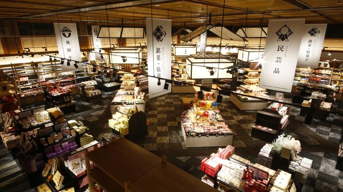 【洋室限定SALE】夕食は地産地消マルシェブッフェorお好きな料理が選べるプリフィックスディナー
