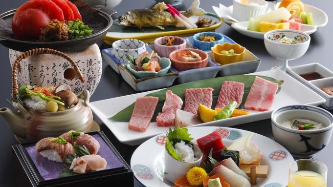 【夏秋旅セール】3つのお食事場所から選べる特選料理プラン〜日本料理・フレンチ・中国料理〜