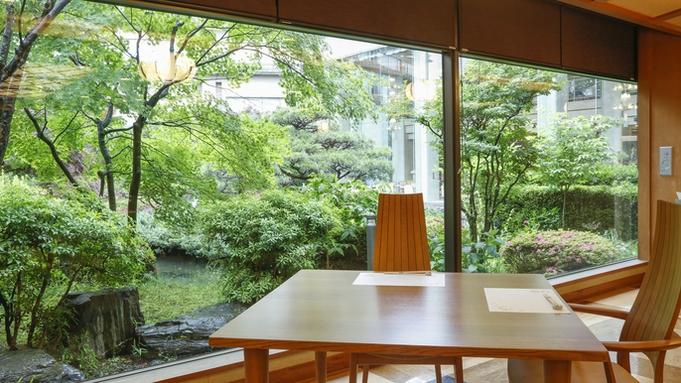【洋室限定SALE】夕食は日本料理★味自慢♪飛騨牛付会席★2名様利用におススメ♪