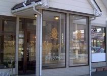 洋菓子店 ラブニール