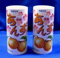 杏の里産あんずジュース