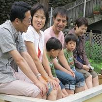 【ファミリー】家族みんなで足湯に浸かって、1日の出来事を語り合おう♪