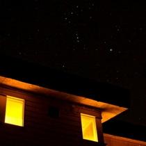 【外観】夜空に輝く星空と石の湯ロッジ