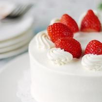 【ケーキのご用意】記念日やお誕生日に♪ご宿泊日5日前までにご連絡下さい。