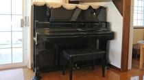 *ピアノ/オープンスペースのピアノは夜8:30まで自由に弾いていただけます。(お食事の時間帯は除く)