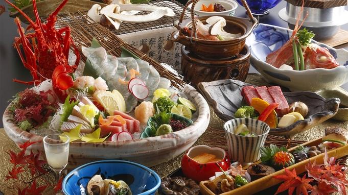 <兵衛プレミアム>【お部屋食】至福のひととき‥極上の晩餐とおもてなしを 『秋彩・旬づくし』7522r