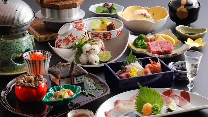 [お部屋食]【シニア割】60歳以上の方ご同行で15%OFF! 品数控えめ神戸牛付・少量上質会席