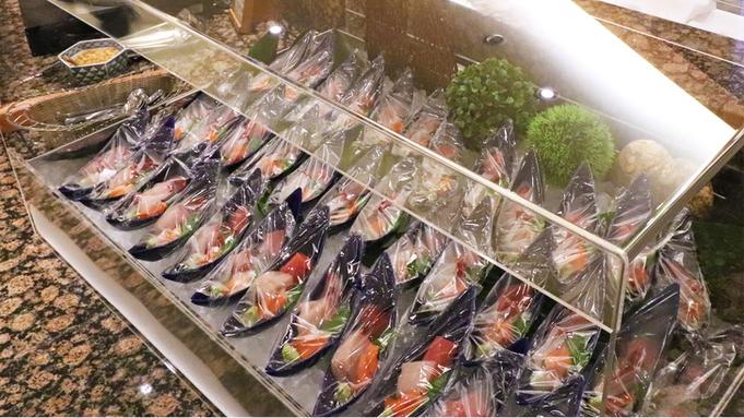 【有馬温泉×楽天限定】ポイント5倍!神戸牛銀せいろ蒸し付・有馬四季菜ブッフェ