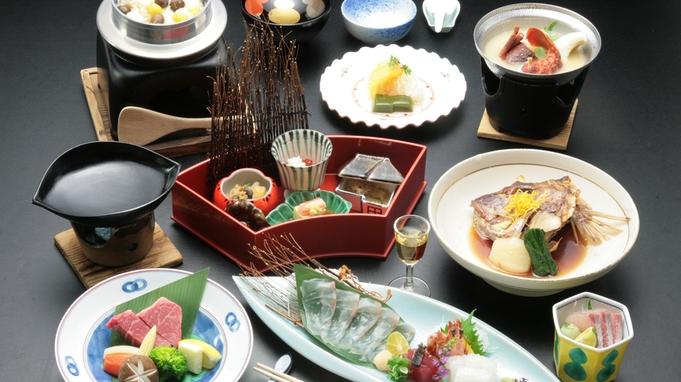 【品数控えめ】神戸牛付・少量上質会席◆個室食事処で会席料理 (商品No.5106r)