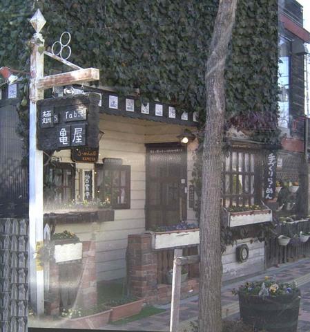 手打ちタマゴ麺が人気のラーメン屋『麺sテーブル亀屋』
