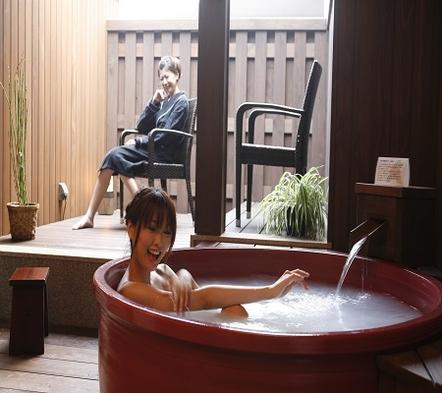 カップルに嬉しい5大特典付プラン☆女性色浴衣無料&貸切風呂付きなど☆絶品!但馬牛会席コース