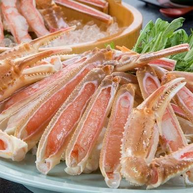 【満足カニすきプラン】刺し&焼き&お鍋3種の食べ方でまんぷく★