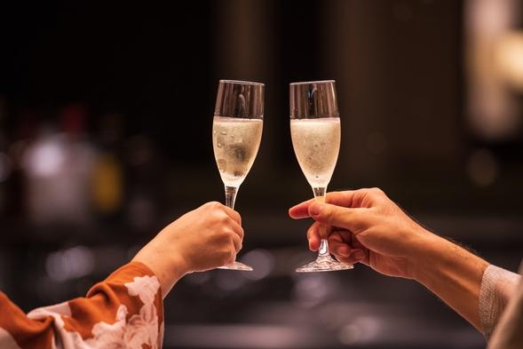 <一日一組限定!記念日プラン>ホールケーキ&スパークリングワインなどの7大特典付き♪但馬牛会席コース