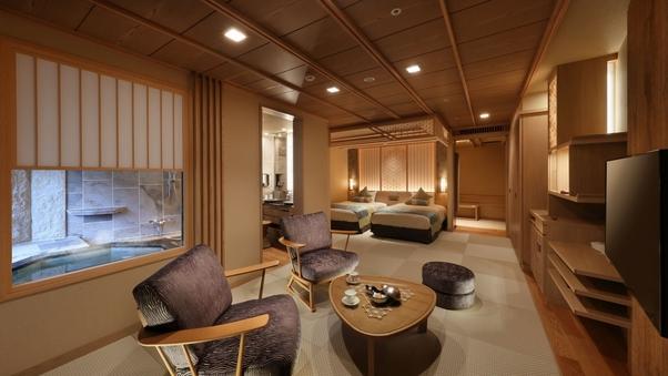 【禁煙】秀峰館最上階■眺望風呂付■和洋室「雅」