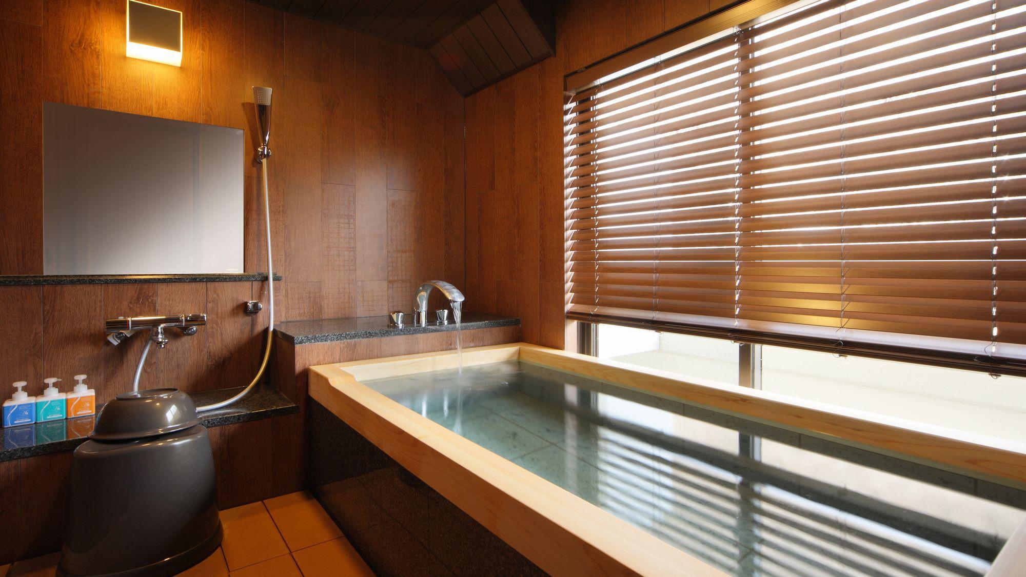 ◆八番館眺望風呂付和洋室(バスルーム)