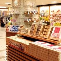 ◆売店「麻屋」イメージ