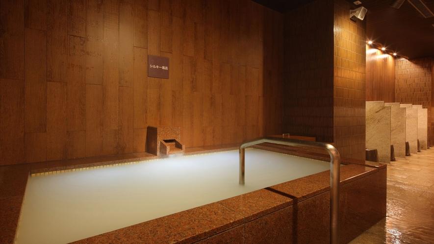 八番館大浴場 シルキー風呂(女性のみ)