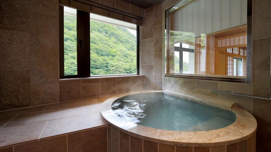 ◆八番館貴賓室 (バスルーム)