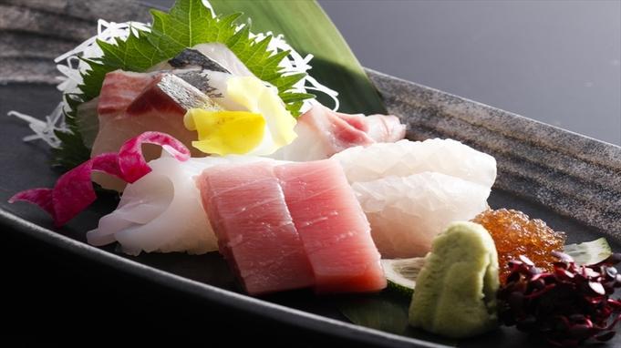 【プライベート重視のお部屋食】〜季節の食材を少しづつ〜少量多種の味彩プラン