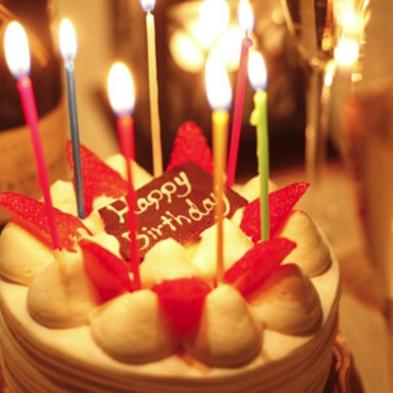 【Anniversary】結婚記念日や誕生日、カップルでの記念のご旅行に☆ 特典満載記念日プラン♪♪