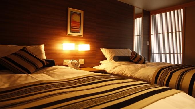 【4室のみ】食・風呂・非日常、全てが室内で完結する極上のひと時−温泉露天風呂付 別邸『水の星』−