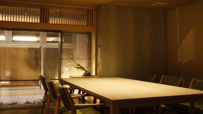 【個室ダイニング食orお部屋食】大人の贅沢!鮑・伊勢海老・特選和牛プレミアムグルメプラン
