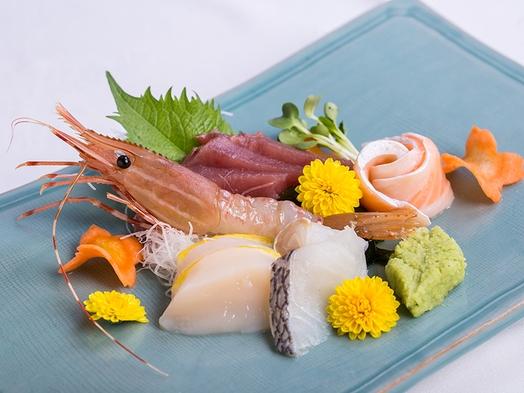 別注料理【お刺身5点盛り】付♪ 1泊2食バイキングプラン
