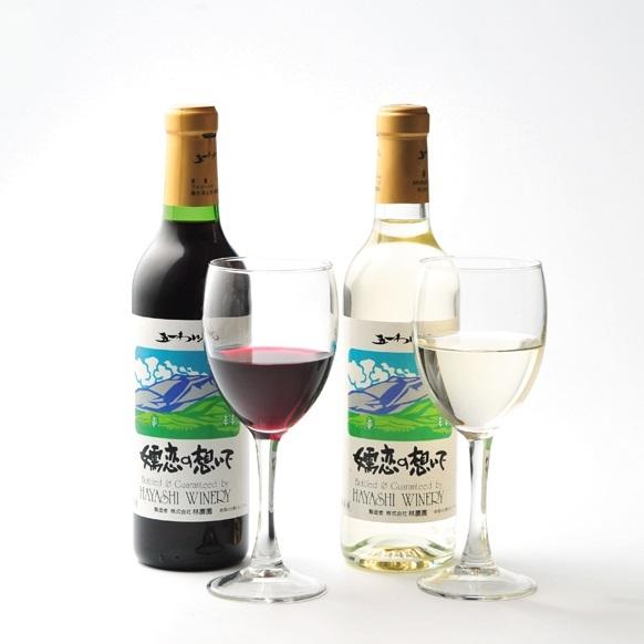 五一ワイン(嬬恋)