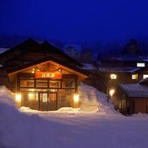本館【外観/冬】