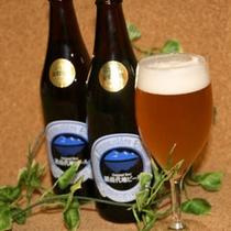 *【地ビール(一例)】国際ビール大賞を毎年受賞している猪苗代の地ビール!