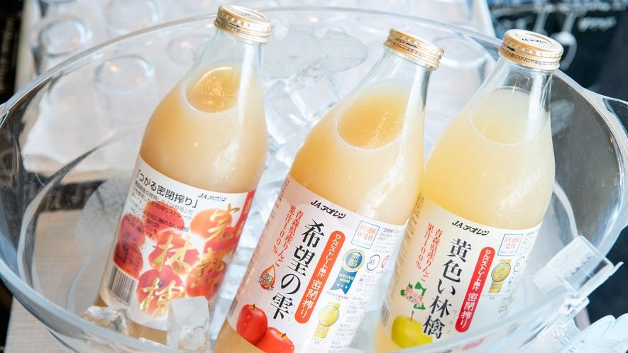 リンゴジュース3種(朝食イメージ)