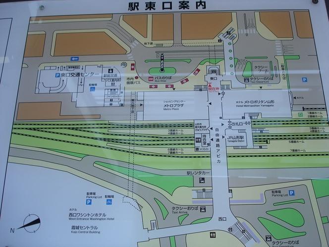 山形駅前東口