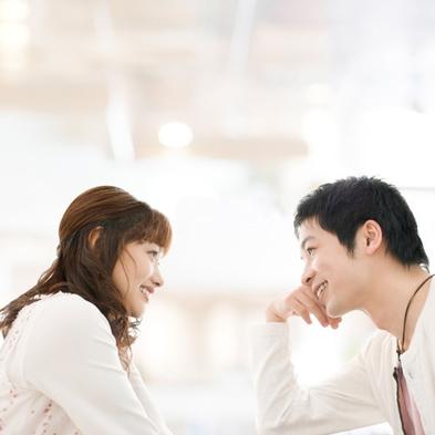 【朝食付】仲良しカップルにオススメ!二人仲良くシングルルーム密着型プラン