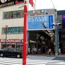 ●日本で最初にできたアーケード街「魚町銀天街(うおまちぎんてんがい)」