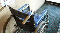 ■貸出し用車椅子