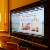 VODシステム 最大120chの映画などを見たい時に最初からご覧になれます(通常1泊1000円)