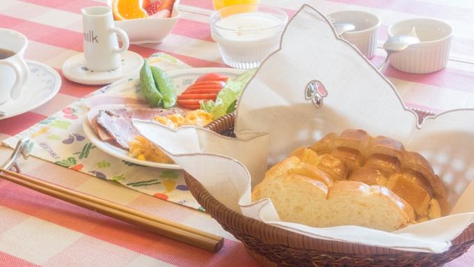 【楽天トラベルセール】◆手作りの洋食が人気★菅平高原の大自然を楽しむ【2食付】