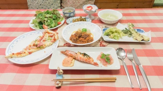 【2食付】手作り洋食が好評★菅平高原の大自然を満喫スタンダードプラン♪スキー、スノボ旅行もぜひ当館へ