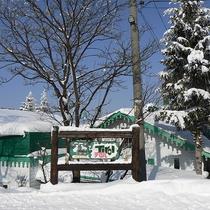 *[外観]冬にはすっぽりと雪に覆われる当館