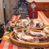 *[シュトーレン]ドイツの伝統的なクリスマス-ケーキ♪毎年焼き上げている当館の冬の風物詩