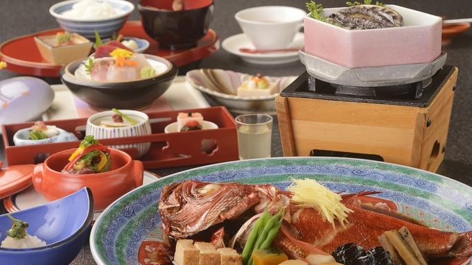 【さき楽45】鮑と金目鯛姿煮「伊豆の彩」コース 夕食:ダイニング/朝食:ダイニング