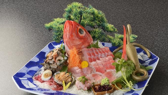 金目鯛と鮑さざえの豪華盛  夕食:おまかせ/朝食:ダイニング